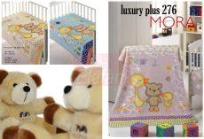 Mora Lux Plus Baby 276 babapléd 80x110cm #02 Beige