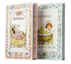 Babybruin Babakönyv #1db