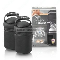 Tommee Tippee Termosz #2db