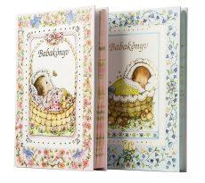 BabyBruin Babakönyv, babanapló #1db